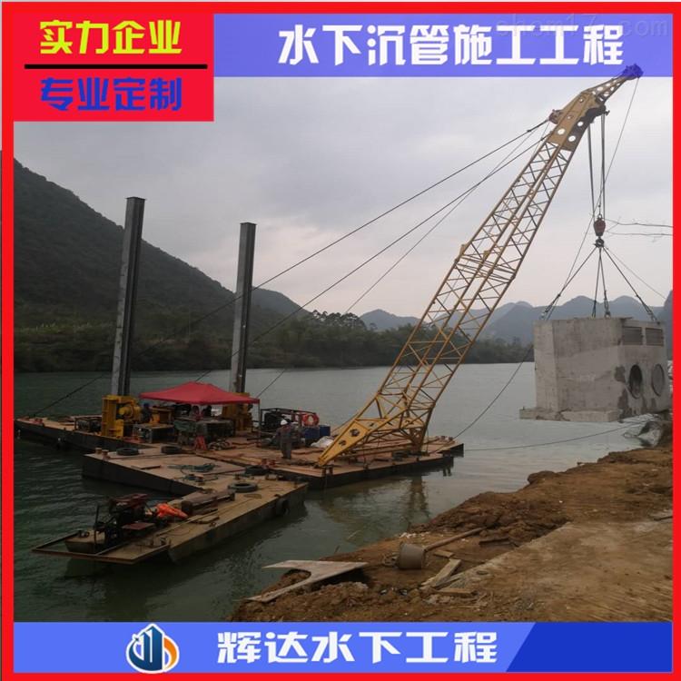 滁州管道穿越河流施工-施工业绩