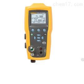 719Pro美国福禄克Fluke电动压力校准器