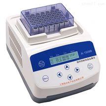 AI 1509程序控制恒温金属浴
