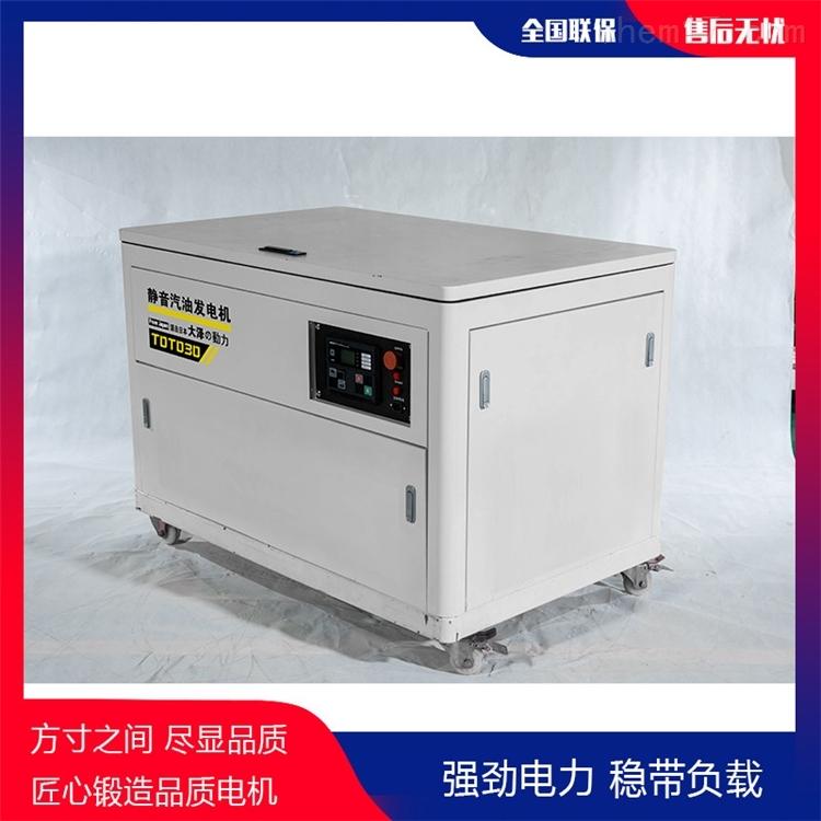 40KW静音汽油发电机上海供应商
