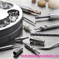 DIXI铣刀、DIXI钻头、锯片、DIXI刀具大全