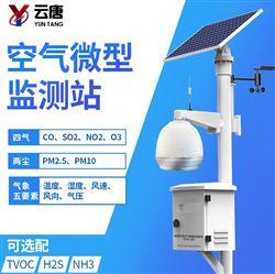 YT-AQI四氣兩塵空氣微型氣象站