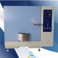 ZJ-ZLQ熱保護式鎮流器加熱試驗箱