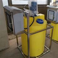 实验室全自动加药装置