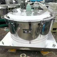 临沂出售WGH-800二手卧式刮刀卸料离心机