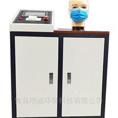 LB-3308 KOU罩呼吸阻力检测仪
