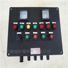 FXK-1K防水防尘防腐控制箱