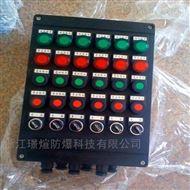 FXK供应上海防水防尘防腐控制箱