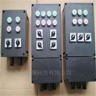 FXK-2K防水防尘防腐控制箱