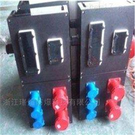 FXX供应上海防水防尘防腐动力检修箱