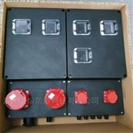 供应FXX防水防尘防腐动力检修箱