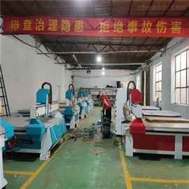 优达机械-一拖六全自动地暖模板雕刻机厂家