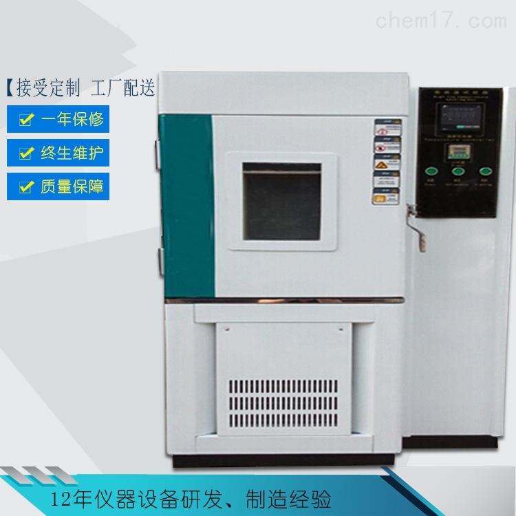 苏州卷材高低温度箱