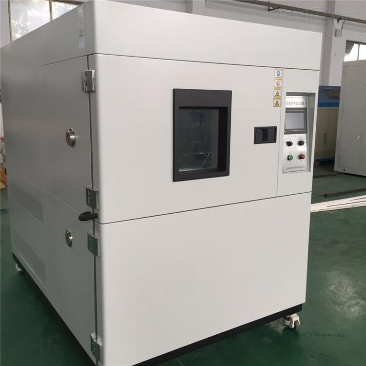 苏州台式温度试验箱