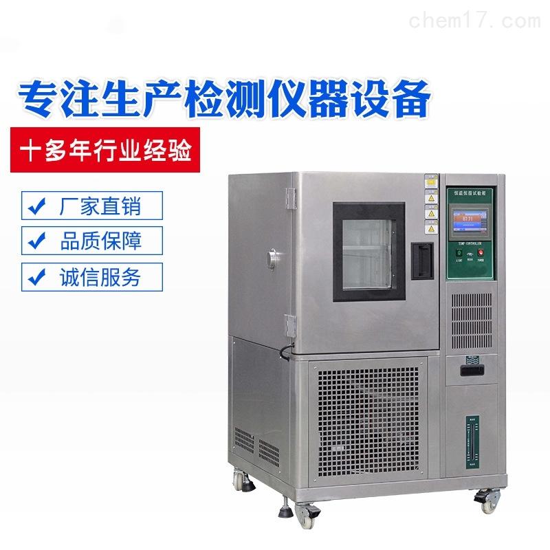 苏州三箱式高低温机