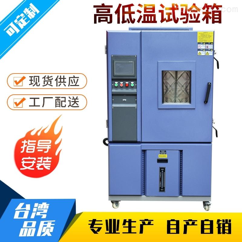 苏州线性温控试验箱