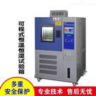 苏州经济型恒温恒湿机
