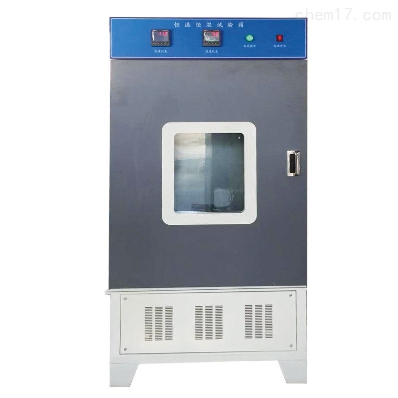 苏州塑胶控温试验箱