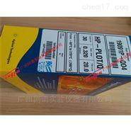 Agilent HP-PLOT/Q 安捷伦气相柱19091P-Q04