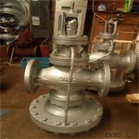 DP17-16C斯派莎克减压阀