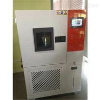 生产销售科迪高低温测试机高温高湿试验箱