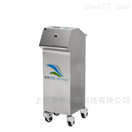 干雾化过氧化氢消毒机空气灭菌器