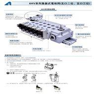 4V武威亚德客电磁阀4V210适用范围