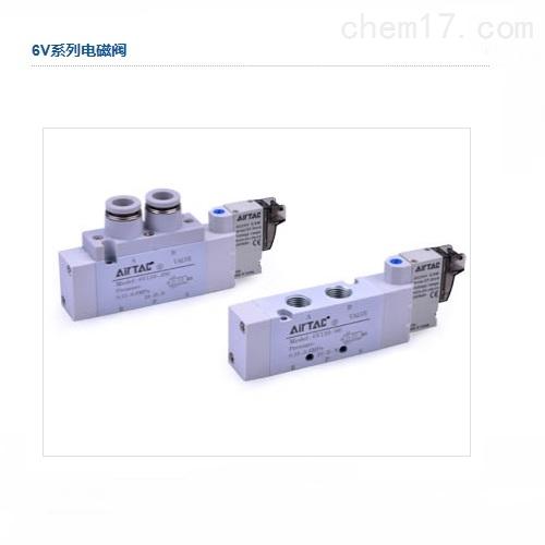 铜仁亚德客电磁阀4V220产品性能