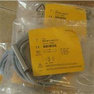 LI1250P0-Q25LM0-ELIU5X3-德国TURCK传感器