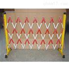 折叠式安全围栏