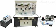 MYYA-23A液压与气动实验装置