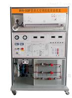 MYN-508F教学空调技能考核实验设备