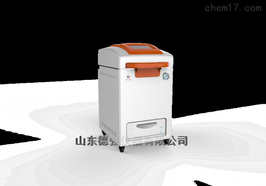 FMJ3780系列自动高压蒸汽灭菌器
