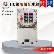 BXK-T铝合金防爆控制箱