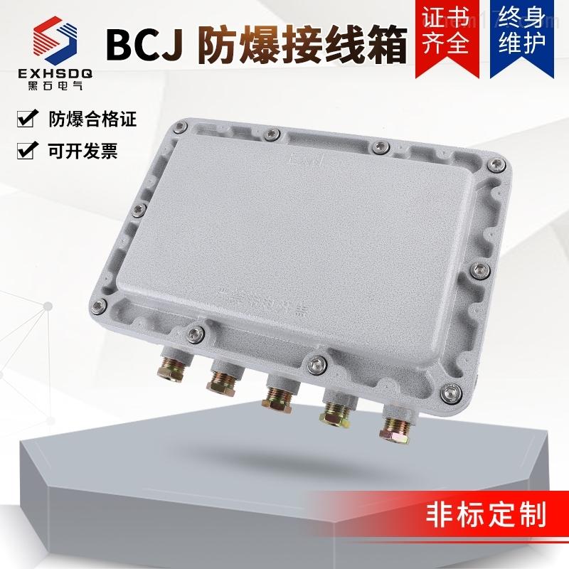 钢板焊接防爆接线箱