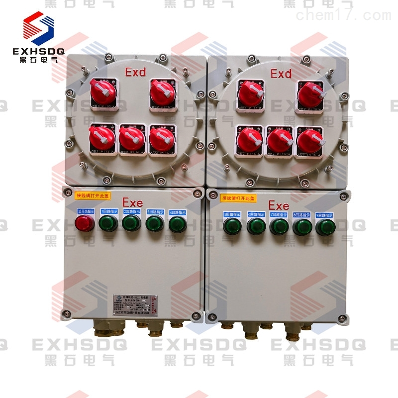 防爆铝合金配电箱