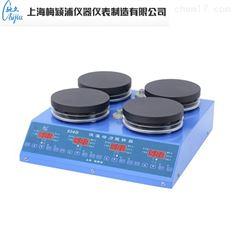 上海梅颖浦524G多工位磁力搅拌器(驰久牌)