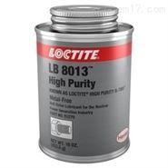 LOCTITE 乐泰LB 8013 (N-7000) 抗咬合剂
