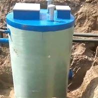 可定制广西市政一体式预制泵站