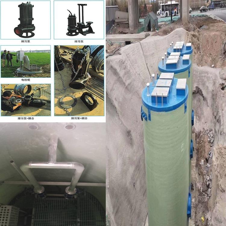 北京智能一体化泵站