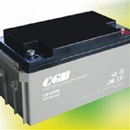 CGB长光免维护铅酸蓄电池CB12650