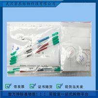 人尿中铬质量控制样品 职业卫生