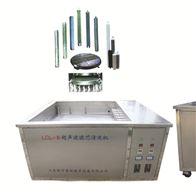 LCL-Ⅱ型超声波滤芯(钛棒)清洗机