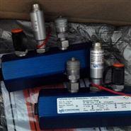 hydrotechnik转速传感器3130-02-01.00