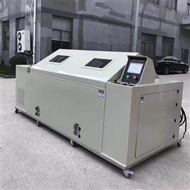 JY-HJ-505大型盐雾腐蚀试验箱