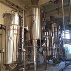 出售二手化工厂单效浓缩蒸发器