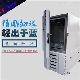 出口PCBA(湿热)高低温交变试验箱