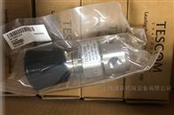 TESCOM减压阀中国经销商现货