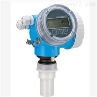 Micropilot FMR50E+H液位计