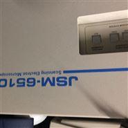二手电镜JSM-6510
